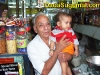 dada_with_great_grandson