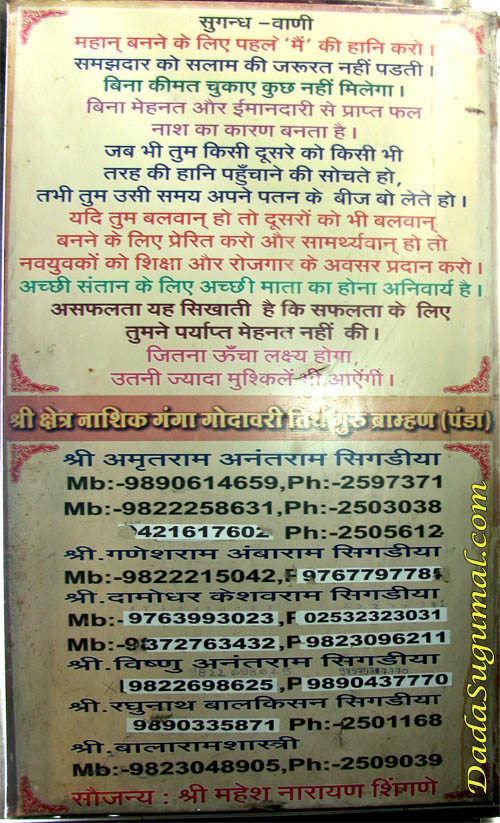 List of Bhramans for Sindhi last rite at Ram Ghat, Nashik