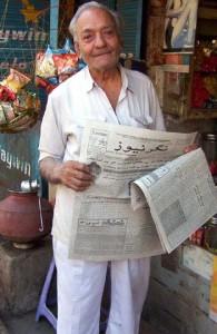 Dada Reading Naganews
